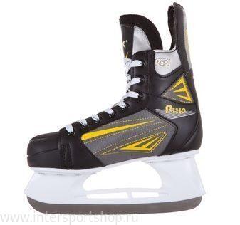 Коньки хоккейные RGX-1110