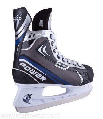 Коньки хоккейные RGX-2120