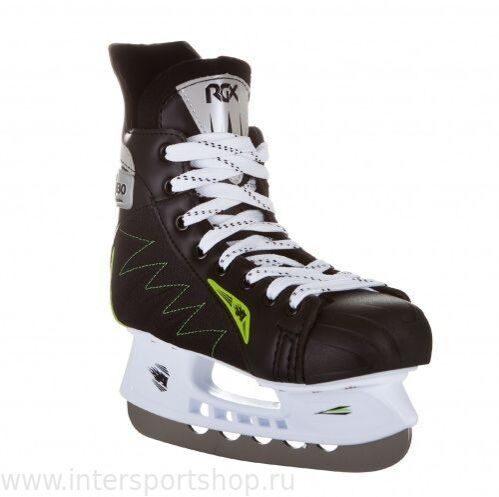 Коньки хоккейные RGX-2130