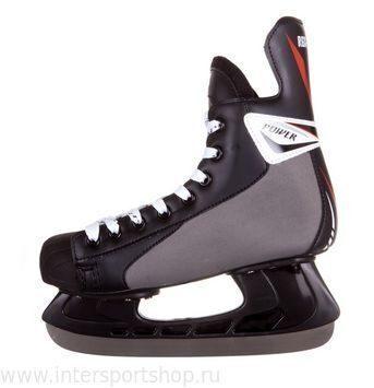 Коньки хоккейные RGX-923