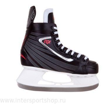 Коньки хоккейные RGX-2050