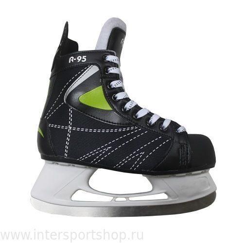 Коньки хоккейные RGX-95