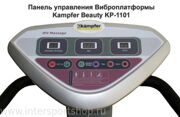 Виброплатформа Kampfer Beauty KP-1101 1